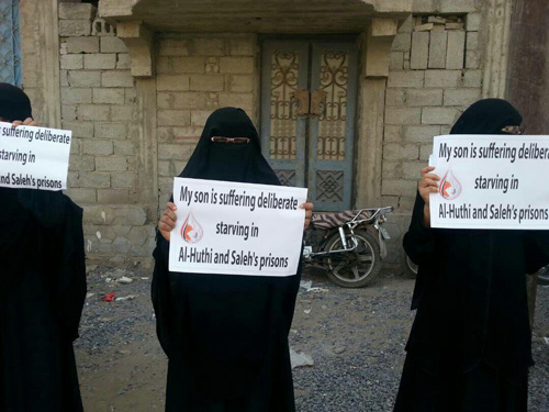 Abductees Mothers in Al-Hudaydah Condemns the Prevention of Delivering Food for Their Sons Held at Houthi Prisons and Causing Starvation Among Abductees – June 5th, 2017