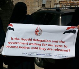 Abductees Mothers in Sanaa, Are We Awaiting Our Sons Death in Order to be Released? – February 12th, 2018