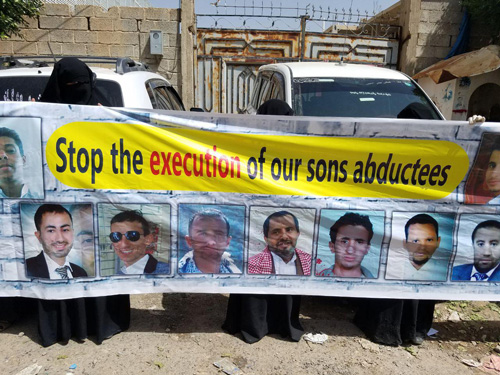 Abductees Mothers in Sanaa, We Hold the International Community Responsible for the Lives of our Sentenced to Death Sons – July 18th, 2019